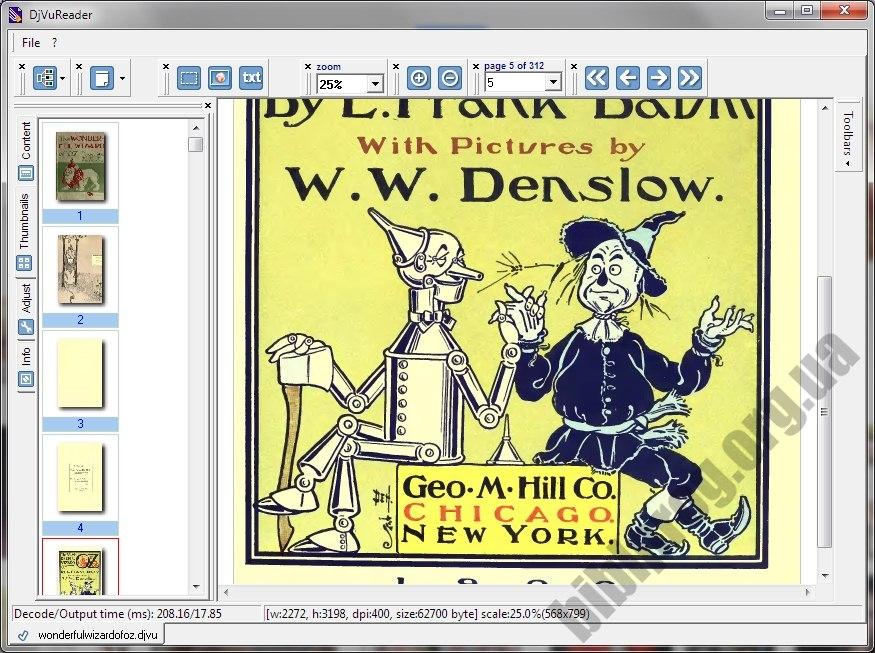 скачать бесплатно программу Djvu на русском языке для Windows 7 - фото 5