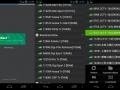Sopcast-screen-1